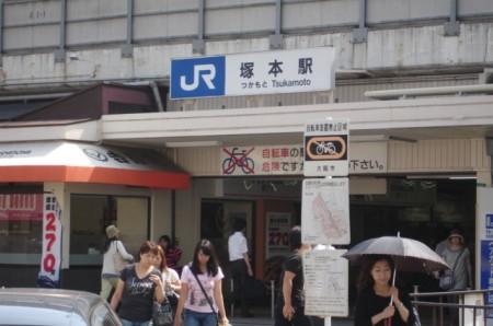 JR塚本駅東口
