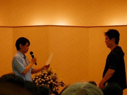 名誉気功師の賞状授与されました。