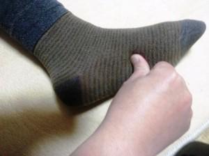 足の反射エリアを整体