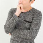 パニック障害と不安障害