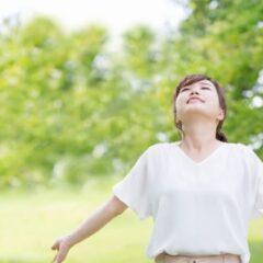 ストレスとトラウマの解消